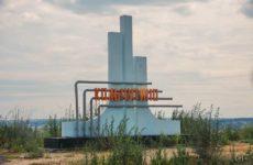 Куда сдать металлолом в Кольчугино?