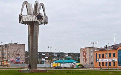 Куда сдать металлолом в Котласе?