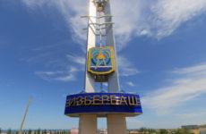 Куда сдать металлолом в Избербаше?