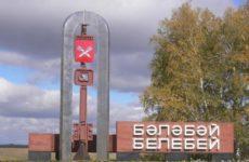 Куда сдать металлолом в Белебее?