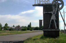 Куда сдать металлолом в Горняках?