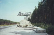 Куда сдать металлолом в Асбесте?