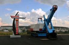 Куда сдать металлолом в Бородино?