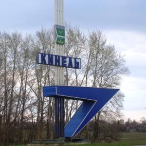 Куда сдать металлолом в Кинели?