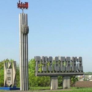 Куда сдать металлолом в Рузаевке?
