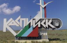Куда сдать металлолом в Каспийске?