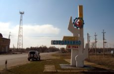 Куда сдать металлолом в Суровикино?