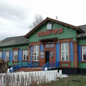 Куда сдать металлолом в Сосногорске?