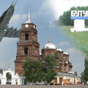Куда сдать металлолом в Бутурлиновке?