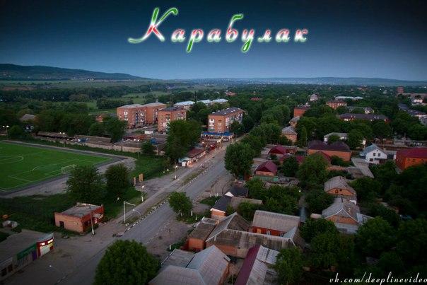 Карабулак