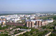 Куда сдать металлолом в Нижнекамске?