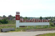 Куда сдать металлолом в Козьмодемьянске?