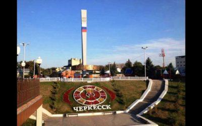 Куда сдать металлолом в Черкесске?