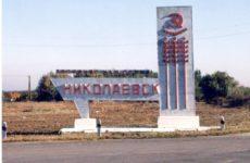 Куда сдать металлолом в Николаевске?