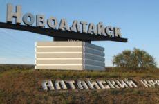 Куда сдать металлолом в Новоалтайске?