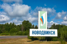 Куда сдать металлолом в Новодвинске?