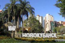 Куда сдать металлолом в Новокубанске?