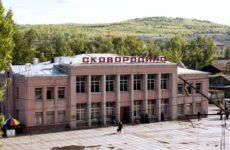 Куда сдать металлолом в Сковородино?