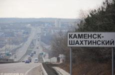 Куда сдать металлолом в Каменск-Шахтинском?