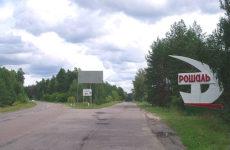 Куда сдать металлолом в Рошале?