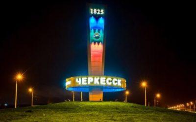 Куда сдать макулатуру в Черкесске?