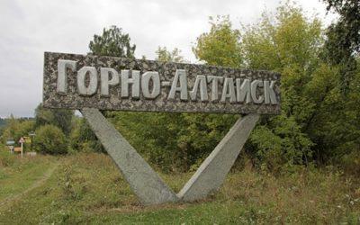 Куда сдать макулатуру в Горно-Алтайске?