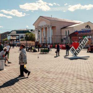 Куда сдать металлолом в Кызыле?