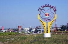 Макулатуры во фрязино заводы по переработке макулатуры в ростовской области