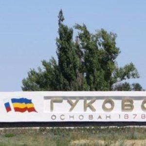 Прием макулатуры в семикаракорске вывоз макулатуры в украину