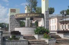 Куда сдать макулатуру в  Куйбышеве?