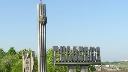 Куда сдать макулатуру в Рузаевке?