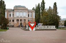 Куда сдать макулатуру в Борисоглебске?
