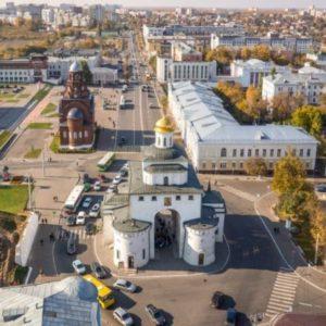 Прием макулатуры во владимире и владимирской области макулатура чеховский район