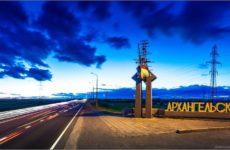 Куда сдать макулатуру в Архангельске?