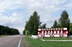 макулатура на юге москвы