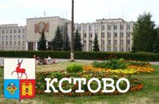Мариинск прием макулатуры сормово прием макулатуры в