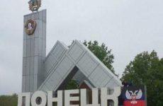 Куда сдать макулатуру в Донецке?