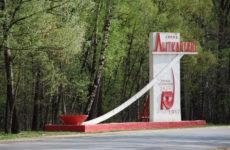 Куда сдать макулатуру в Лыткарино?