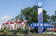 Куда сдать макулатуру в Дзержинске?