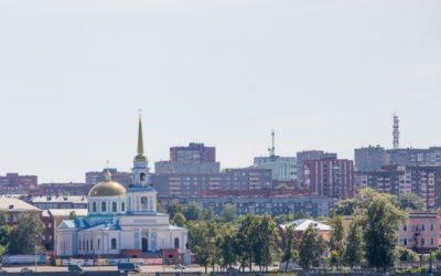 Куда сдать макулатуру в Воткинске?