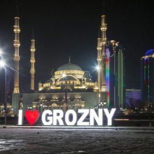 Куда сдать макулатуру в Грозном?