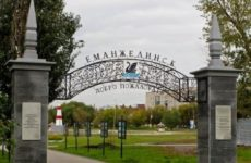 Куда сдать макулатуру в Еманжелинске?
