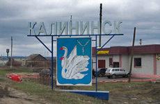 Куда сдать макулатуру в Калининске?