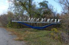 Куда сдать металлолом в Новомосковске?