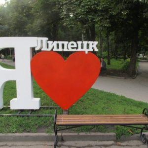 Куда сдать макулатуру в Липецке?