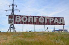 Куда сдать макулатуру в Волгограде?