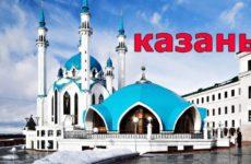 Куда сдать макулатуру в Казани?
