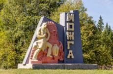 Куда сдать металлолом в Можге?