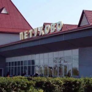 Куда сдать металлолом в Петухово?