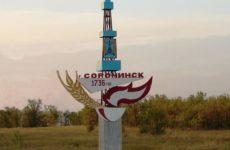 Куда сдать металлолом в Сорочинске?